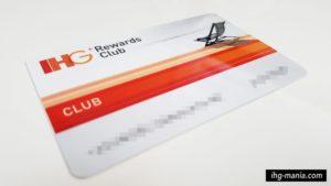 IHG Rewards Clubポイントの有効期限