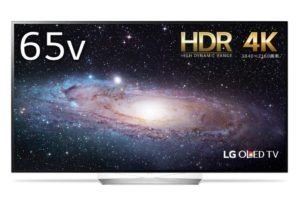 LG 65V型 4K 有機EL テレビ HDR対応 Wi-Fi内蔵 外付けHDD録画対応