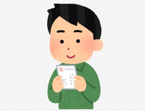 TOLOT(トロット)の口コミも紹介!カレンダーや年賀状・ポストカードはどう?