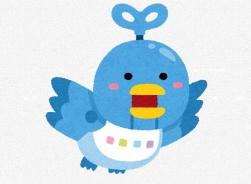【2020】TOLOT(トロット)のクーポンコード・紹介コードはコチラ!Twitterでも配布してる?
