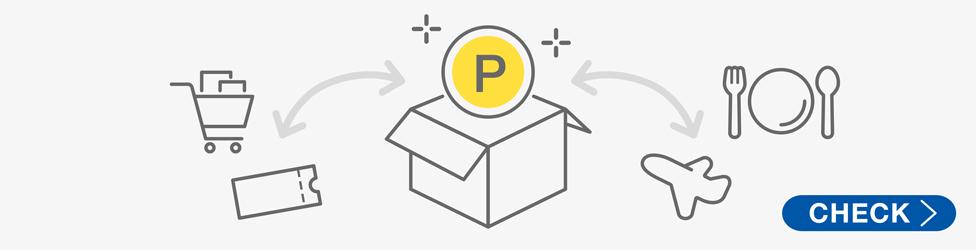 CLUB Panasonic(クラブパナソニック)を登録するメリット