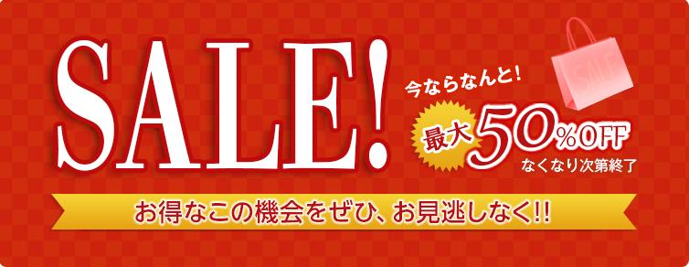 昭和西川布団を買うなら激安アウトレットセールがお得!オンラインストアや楽天市場を利用しよう